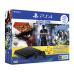 PS719946465 PlayStation 4 500GB + God of War, Uncharted 4, Horiz