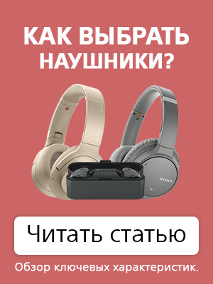 How to choose a headphones
