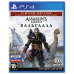 Assassin's Creed Valhalla/Вальгалла Limited Edition PS4