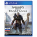 Assassin's Creed Valhalla/Вальгалла PS4