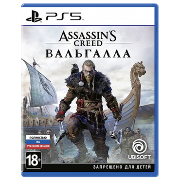 Assassins Creed: Вальгалла PS5