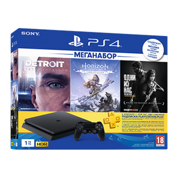 PS719926108 HZD/DET/TLOU/PS+3M/PS41TB BlackF OM5/RUS