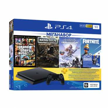 PlayStation 4 (1 ТБ) в комплекте с играми GT5, Жизнь После, Horizon Zero Dawn (Complete Edition), Fortnite и 3 мес. подпиской